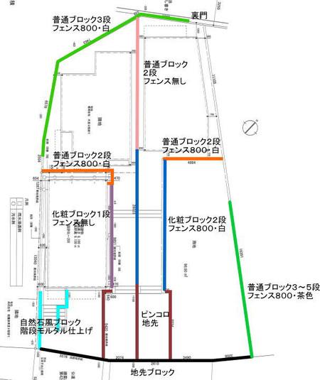 Dai0706_5